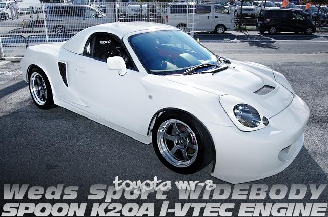 SPOONコンプリートK20A型i-VTECエンジン搭載6MT公認!ウェッズワイドボディ!トヨタMR-Sの国内中古車を掲載
