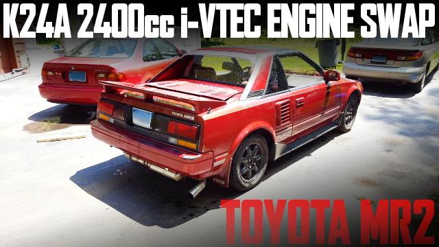 アキュラRSX用K24A型2.4リッターiVTECエンジン搭載!AW11初代トヨタMR2のアメリカ中古車を掲載
