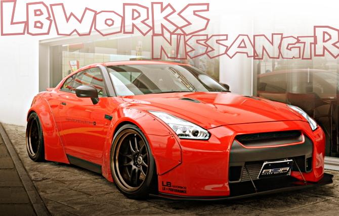 LB-WORKSオーバーフェンダーワイド!エアサス!可変マフラー!R35日産GT-Rプレミアムエディションの国内中古車を掲載