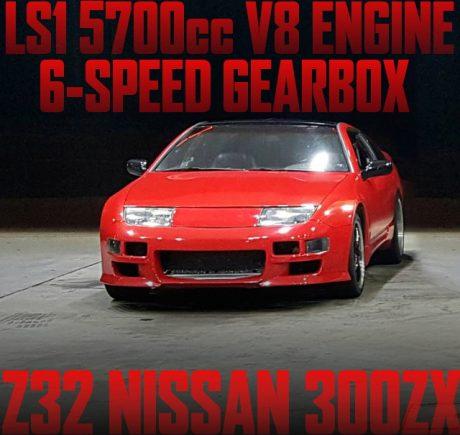 LS1型5.7リッターV8エンジン6速MTスワップ!Z32日産300ZX(フェアレディZ)のアメリカ中古車を掲載