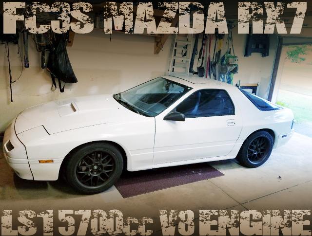 LS1型5.7リッターV8エンジン6速マニュアル仕上げ!FC3S系マツダRX-7のアメリカ中古車を掲載