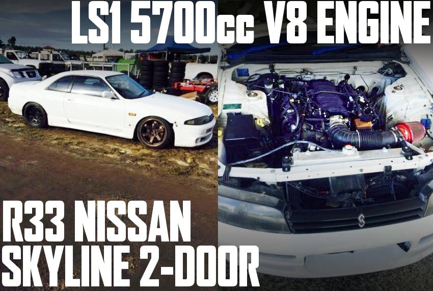ドリフト仕様!LS1型5.7リッターV8エンジン搭載!切れ角UP!R33日産スカイライン2ドアのオーストラリア中古車を掲載