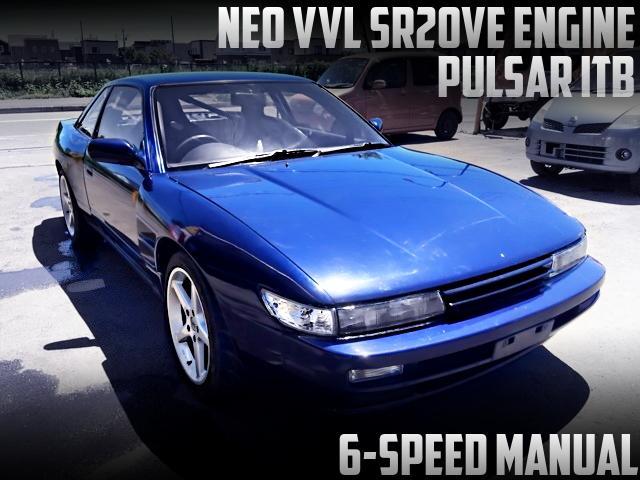 推定240馬力!ネオVVLヘッド!SR20VEエンジン改4連スロットル!6速MT換装!S13日産シルビアの国内中古車を掲載