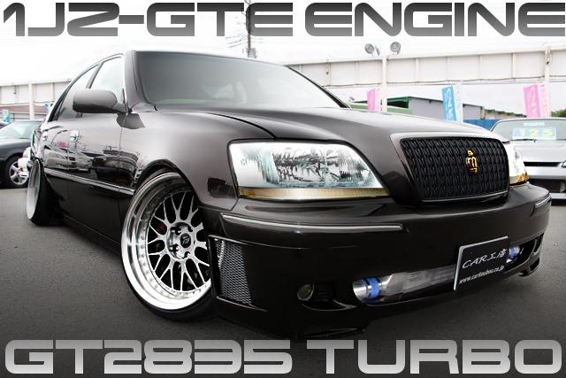 1JZ-GTEエンジン5速MT換装!GT2835フルタービン金プロ制御!S170型クラウンマジェスタの国内中古車を掲載