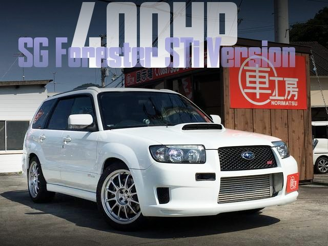 SG_Forester_STi_201677_1A