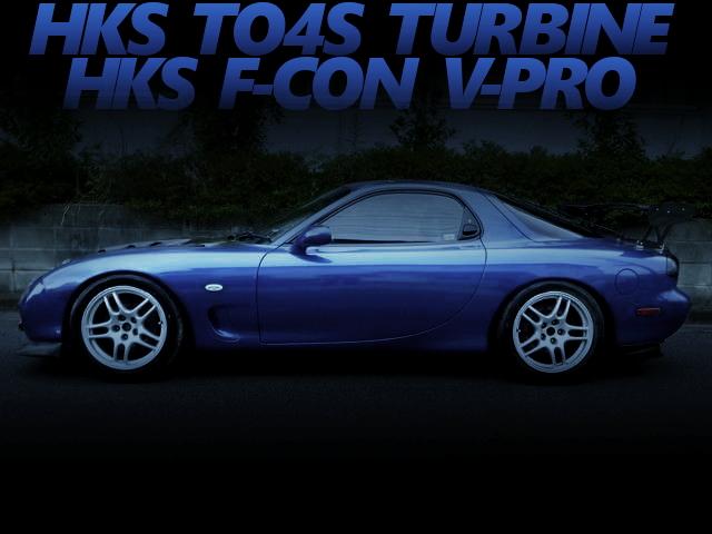 TO4Sビッグタービン装着HKS製Vプロ現車セッティング!FD3S型マツダRX-7タイプRSの国内中古車を掲載