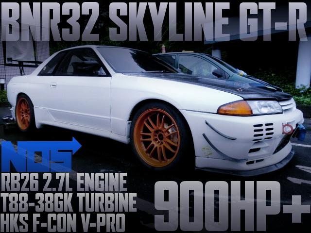 NOS噴射900馬力以上!2.7リッターT88タービン金プロ制御!OSシーケンシャル6速!BNR32スカイラインGT-Rの国内中古車を掲載