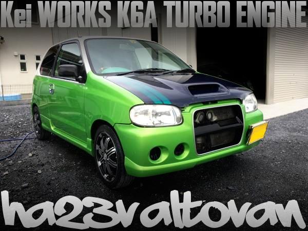 Keiワークス流用K6AツインカムターボEG移植!ドア内張りオーストリッチ!HA23V型アルトバンの国内中古車を掲載