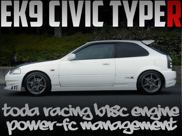戸田レーシングB18C型VTECエンジン公認!パワーFC戸田セッティング!南ことりワイドミラー!EK9型シビック・タイプRの国内中古車を掲載