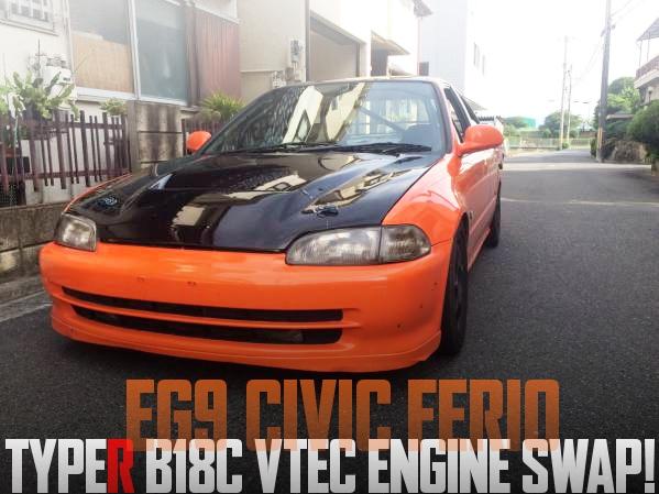 タイプR流用B18C型VTECエンジン!EK9用5速MT!PS&ACレスモデル!EG9型シビックフェリオの国内中古車を掲載