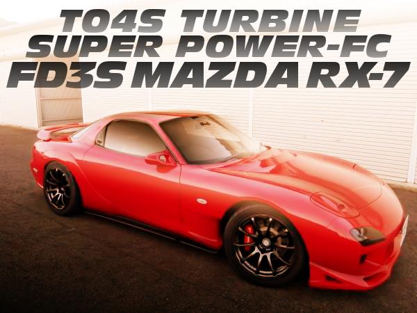 藤田エンジニアリング製ニュルスペックエンジン!TO4Sタービン装着スーパーパワーFC制御!FD3SマツダRX-7の国内中古車を掲載