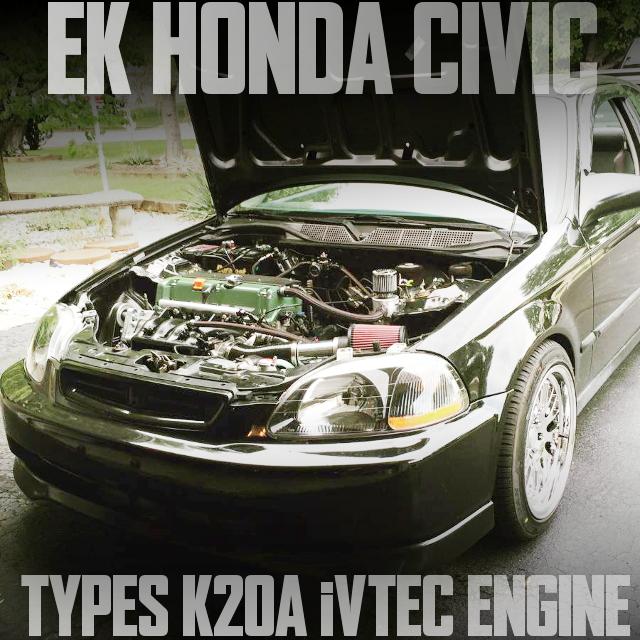 アキュラRSXタイプS用K20A型iVTECエンジン6速MT移植!EKシビックのアメリカ中古車を掲載