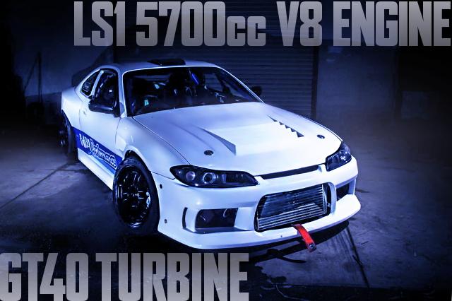 ドライサンプ仕様LS1型V8エンジン改GT40タービン!ドリフト仕様S15シルビアのオーストラリア中古車を掲載