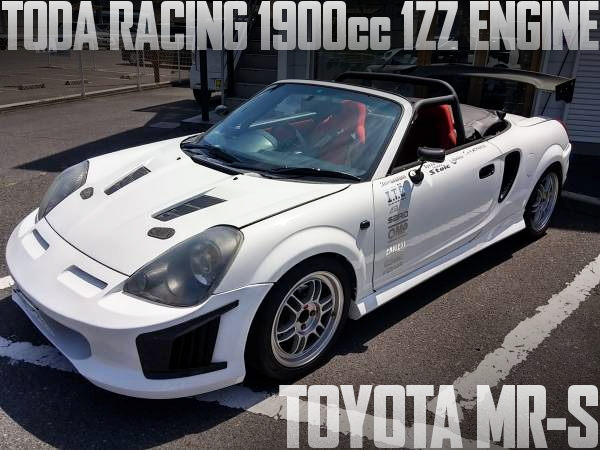 戸田レーシング1.9L仕様1ZZエンジン搭載!パワーFC制御!ZZW30型トヨタMR-Sの国内中古車を掲載