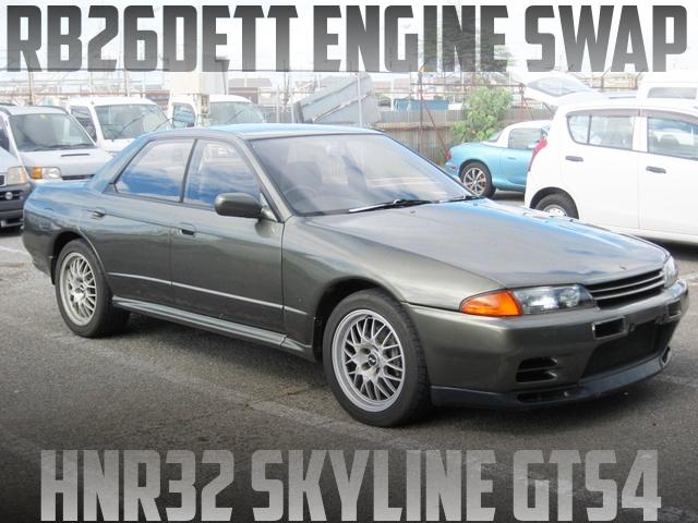 RB26ツインターボエンジン移植5速MT仕上げ!GTRブリスターワイド!HNR32スカイライン4ドアGTS4の国内中古車を掲載