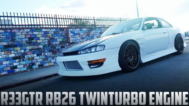 R33GTR用RB26ツインターボエンジン移植!HKS製Vプロ制御仕上げ!S14型240SXのアメリカ中古車を掲載