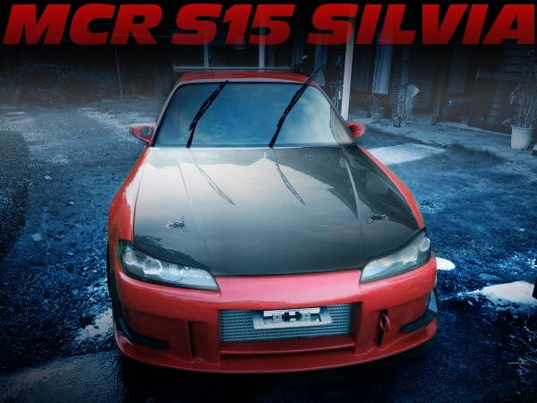 首都高番長!MCRデモカー!GT2835タービンVプロ!フルスポット補強ワイドボディ化!S15シルビア・スペックRの国内中古車を掲載