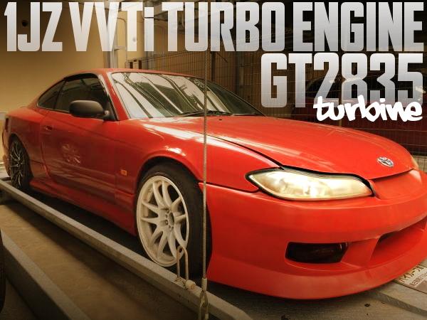 420馬力!1JZ型VVTiターボエンジンスワップGT2835タービン装着!S15シルビアの国内中古車を掲載