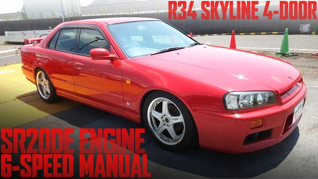 NA!SR20DEエンジン6速マニュアルミッション移植!R34日産スカイライン4ドアの国内中古車を掲載