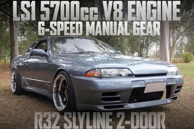 LS1型5.7リッターV8エンジン搭載6速マニュアル仕上げ!R32スカイライン2ドアのオーストラリア中古車を掲載