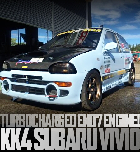 EN07型スーパーチャージャー改ターボエンジン!F-CON V-PRO制御!KK4系スバル・ヴィヴィオの国内中古車を掲載