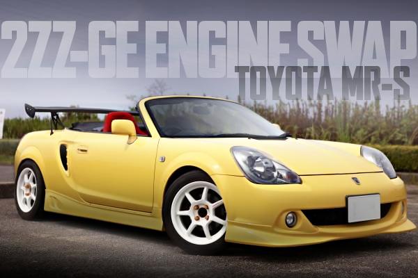 2ZZ-GE型エンジンスワップ公認!パワーFC制御ZZW30型トヨタMR-Sの国内中古車を掲載