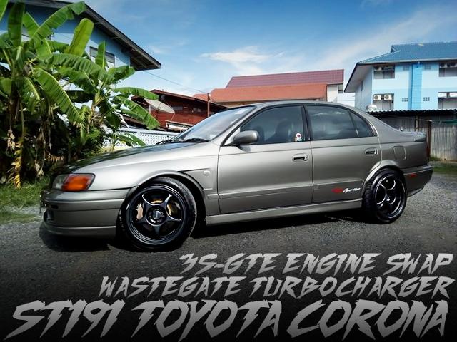 ウエストゲート仕様3S-GTEターボエンジン換装!ST191型トヨタ・コロナのタイ中古車を掲載