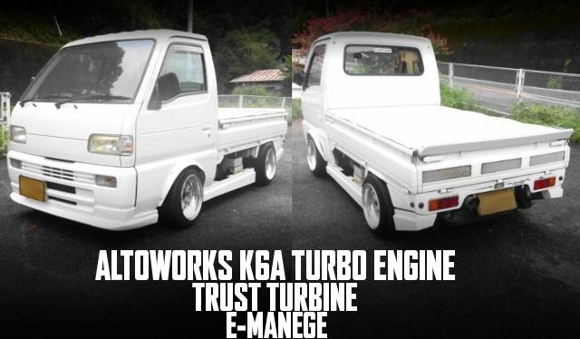 アルトワークス用K6Aエンジン移植!トラストタービンeマネージ制御!DC51T型スズキ・キャリイの国内中古車を掲載