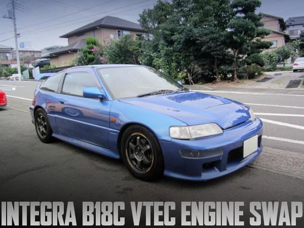 インテグラ流用B18C型VTECエンジンスワップ公認!EF8型ホンダCR-X・SIRの国内中古車を掲載