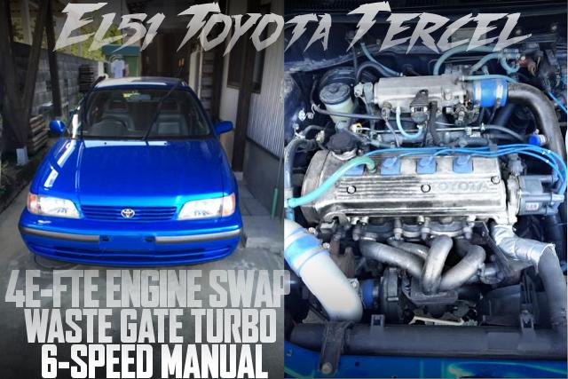 グランツァV用4E-FTEエンジン改ウエストゲートK24ターボ!6速MT!EL51型トヨタ・ターセルの国内車両物件を掲載