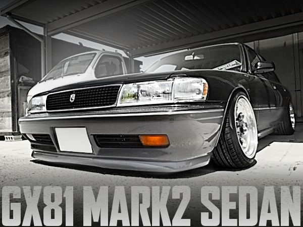 足回りカスタム!シャコタン仕上げ!GX81型マークⅡセダン・グランデの国内中古車を掲載