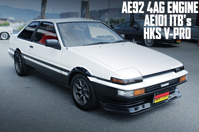 itb_ae86vpro_2016928_1a