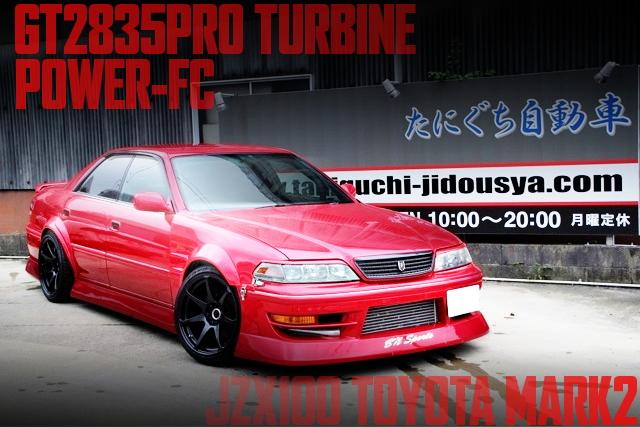 400馬力!GT2835PROタービンPOWER-FC現車セッティング!N-STYLEオーバーフェンダー!JZX100型マーク2ツアラーVの国内中古車を掲載