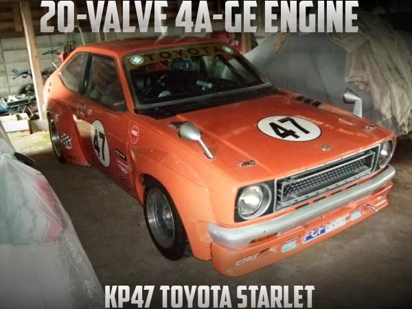 20バルブ4AGエンジンスワップ!AE86用5速MT!レースカー!KP47型スターレットの国内中古車を掲載