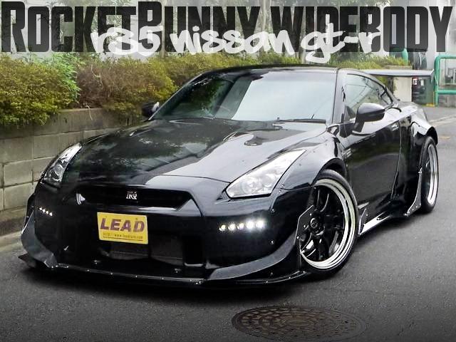 ロケットバニーワイドボディ!ガレージ八幡ハイパワーシステム!R35日産GT-Rブラックエディションの国内中古車を掲載