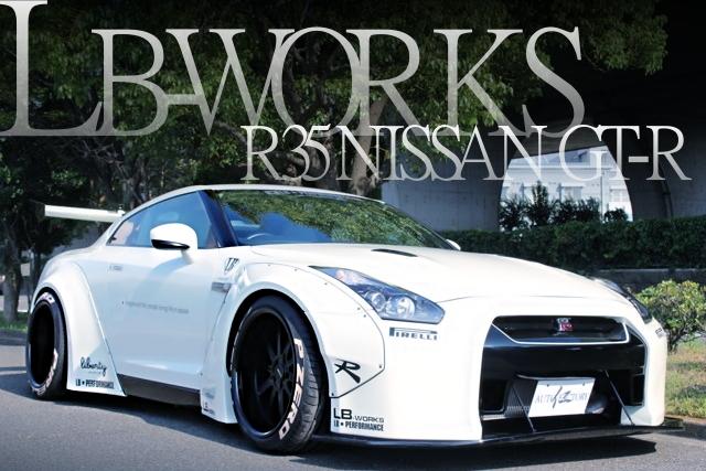 LB-WORKSワイドボディ!Fiエキゾースト!日産GT-Rプレミアムエディションの国内中古車を掲載