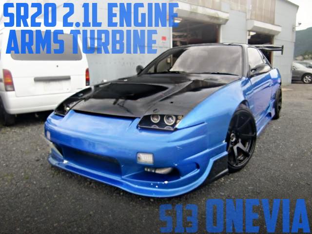 東名2.1LエンジンARMSタービン!プロジェクトμキャリパー!S13ワンビア(シルビア)の国内中古車を掲載