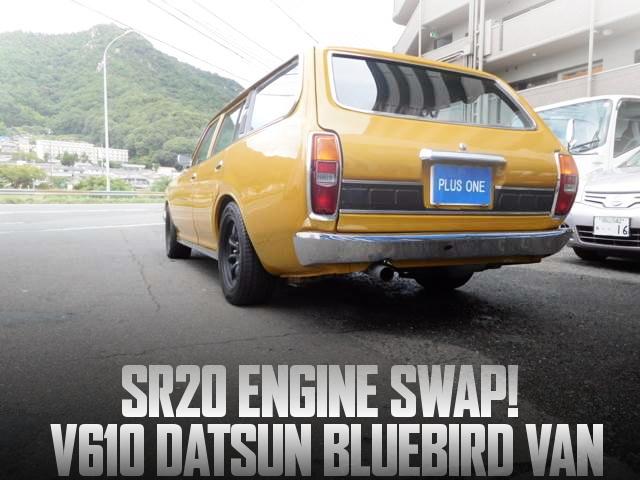 SR20エンジンスワップ5速マニュアル公認!V610型ダットサン・ブルーバードバンの国内中古車を掲載