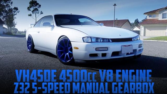 VH45DE型4.5リッターV8エンジン!Z32用5速MT組み合わせ!S14日産240SXのアメリカ中古車を掲載