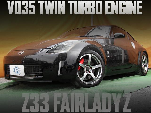 VQ35改ツインターボエンジン!ストップテックブレーキキャリパー!Z33日産フェアレディZの国内中古車を掲載