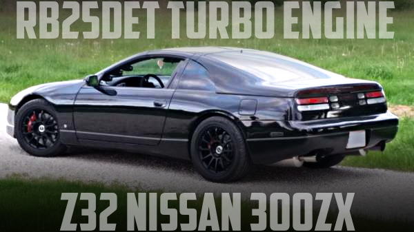 RB25DETエンジンスワップ!ウエストゲート仕様!Z32日産300ZXのアメリカ中古車を掲載