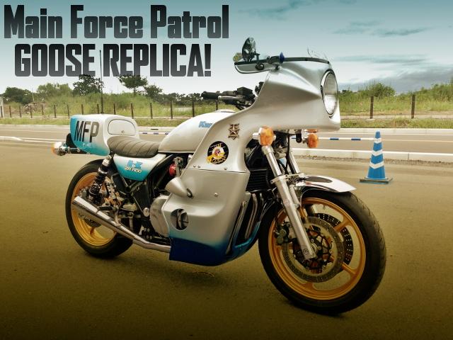映画マッドマックスMFPグースレプリカ仕上げ!ホワイトハウス製!ゼファー1100RSの国内中古バイク物件を掲載