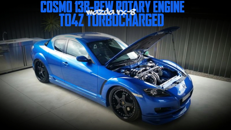 コスモ用13B-REWロータリーエンジン移植TO4Zタービン装着!500馬力!マツダRX-8のオーストラリア中古車を掲載