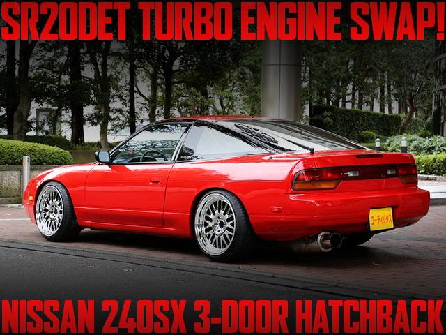 SR20DETターボエンジン公認取得!USDMモデルS13日産240SXの国内中古車を掲載