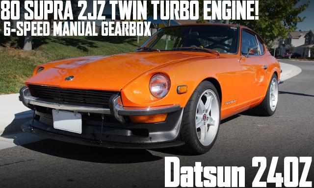 80スープラ流用2JZ-GTEツインターボエンジン6速MT移植!S30型ダットサン240Zのアメリカ中古車を掲載