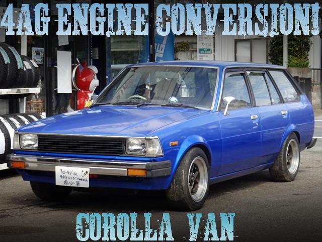 4AGエンジン5速マニュアル公認仕上げ!70系カローラバンの国内中古車を掲載
