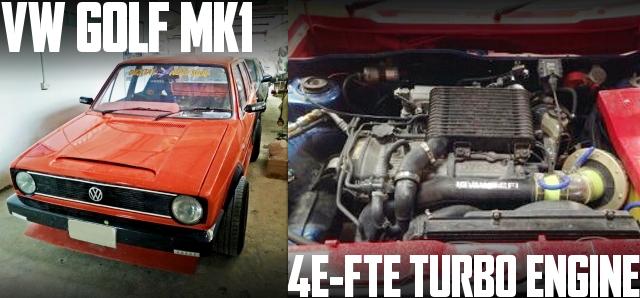 4E-FTE型1.3Lターボエンジンスワップ!フォルクスワーゲン・ゴルフMK1のタイ中古車を掲載