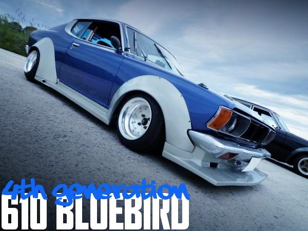 街道レーサー!オーバーフェンダーワイド!K610型ダットサン・ブルーバードの国内中古車を掲載