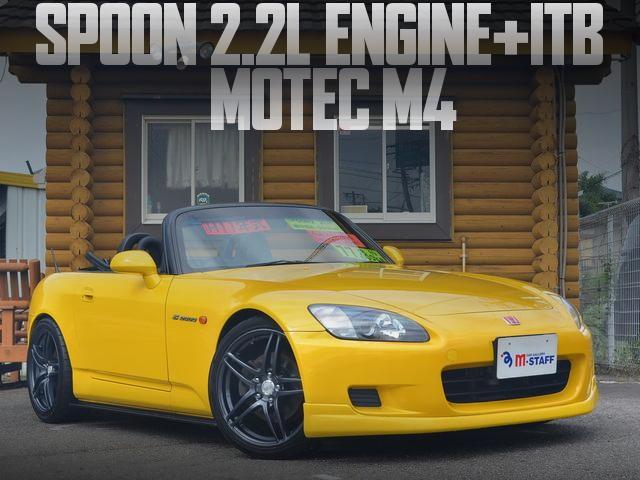 SPOON製2.2Lエンジン4連スロットル化!モーテックM4フルコン制御!AP1型ホンダS2000の国内中古車を掲載