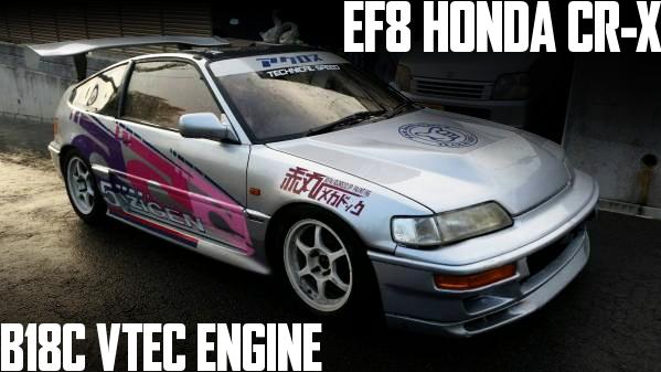 B18C型1.8リッターVTECエンジン搭載!フルクロスミッション!EF8型ホンダCR-Xの国内中古車を掲載